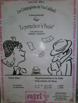 1997-La-perruche-et-le-Poulet
