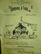 1999-Vacances-à-leau