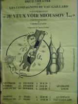2002-et-1978-Je-veux-voir-Mioussov